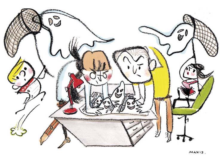 lemminger lemminger steuerberater blog ottokar ghost busters auf der jagd nach den. Black Bedroom Furniture Sets. Home Design Ideas